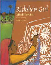 Rickshaw Girl
